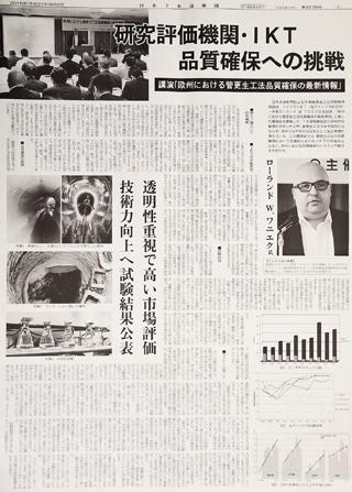 Japanischer Zeitungsartikel