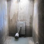 W0042:<br />Drosseleinrichtungen an Regenbecken: Vergleichende Untersuchungen von hydromechanischen Drosselorganen